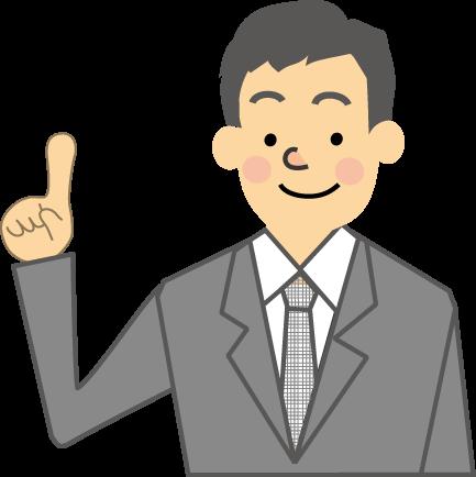 青森県にお住まいの皆さま、抵当権がある不動産の売却についてお話します。