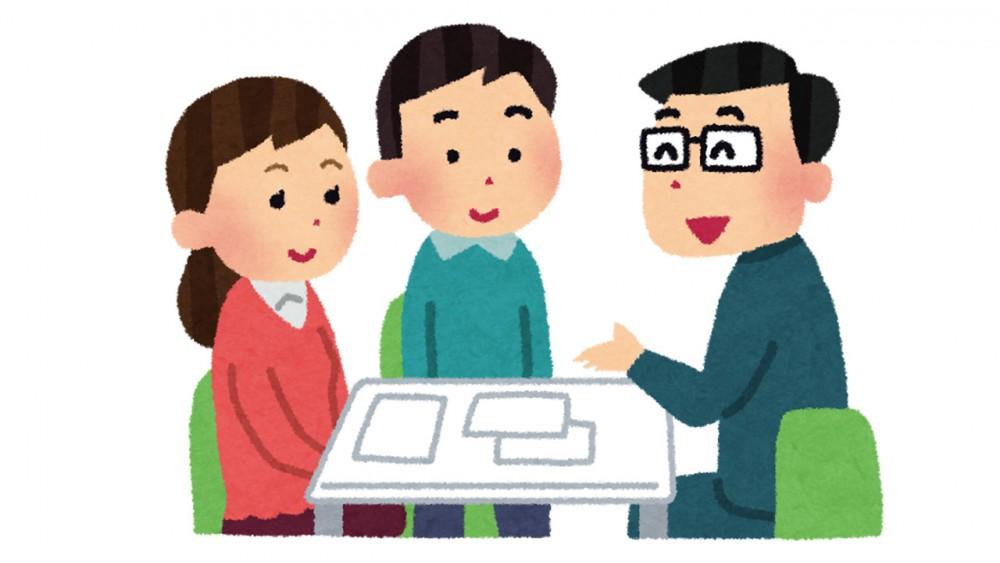 青森県の皆さま、知らないと損する不動産売却時の税金の特例について
