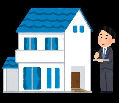 青森県にお住まいの皆さま、不動産の価格の決まり方を正しく知りましょう