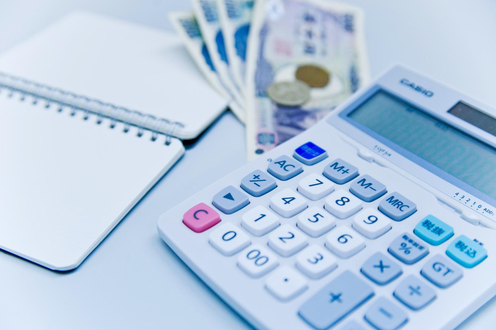 相続税の歴史 相続税基礎控除が変化していっているのをご存知ですか?