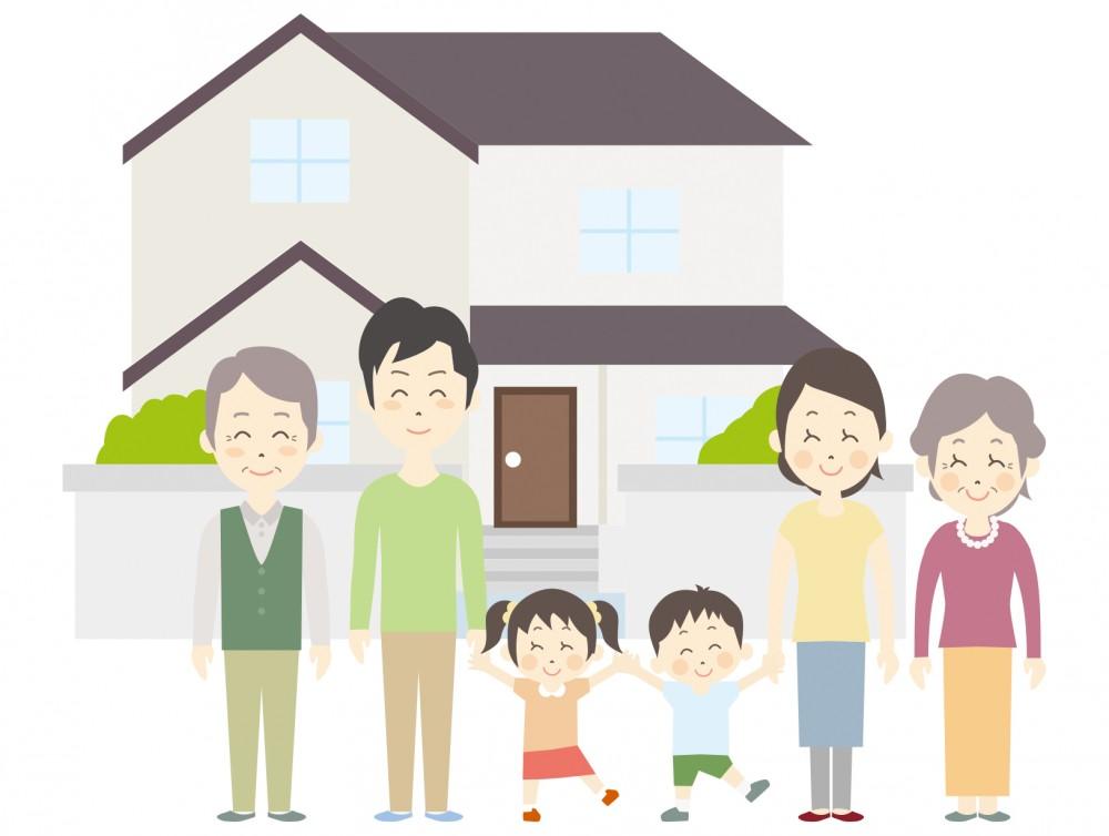 二世帯住宅は高く売れる?