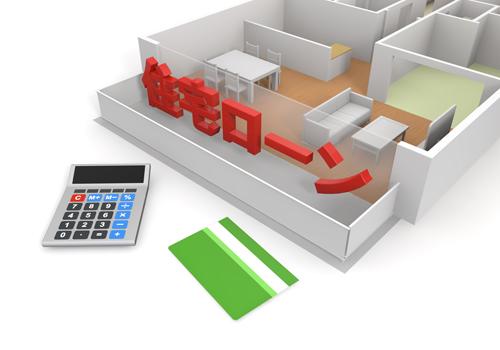 住宅ローンの残債が多くても住宅は売却できるのを御存じですか?